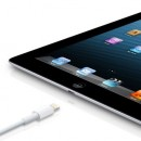 Apple iPad 4 with Retina Display MD512LL/A Review (64GB, Wi-Fi, Black)